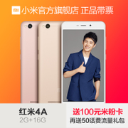 Xiaomi/ red rice millet mobile phone 4A long standby ultra-thin mini machine intelligent machine machine old students