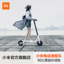 Small Mimi electric scooter drift Car Folding portable fan you two-wheeled scooter