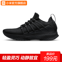 Millet sneakers Men's running shoes breathable lightweight men's sports non-slip wear-resistant summer casual shoes men