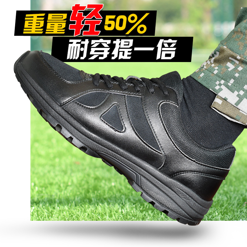 New type of training shoes mens black rubber shoes summer mesh training shoes ultra-light training running shoes fire rubber shoes sneakers