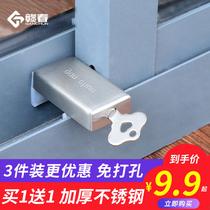 Window lock snap fixed aluminum alloy screen window push-pull window Child protection safety lock artifact anti-theft limiter