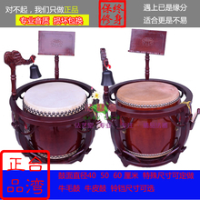 Buddhist drum and Taoist drum temples, drums, bells, drums, drums, Buddhist instruments, Buddhist supplies and religions in Fayitang