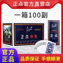 Домашние шахматы и карточная комната из 100 супер высококлассных карт во всей коробке пунктуального покера 8845 парковой партии прямые продажи с фабрики