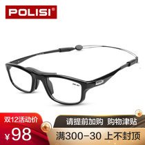 Polisi professional sports glasses basketball myopia anti-fog soccer eye outdoor male and female mirror frame goggles