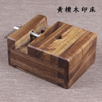 Special! Large yellow sandalwood printing 牀 engraving 牀 redwood 牀 seal fixture engraving tool