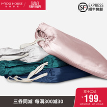 Stay in the hotel dirty Sleeping Bag Hotel Single tour Oracle portable cotton double Quilt travel bed linen