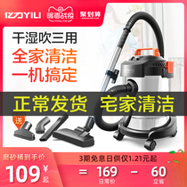 Billion power vacuum cleaner household small powerful high-power bucket industrial big suction dry and wet blow three with vacuum cleaner