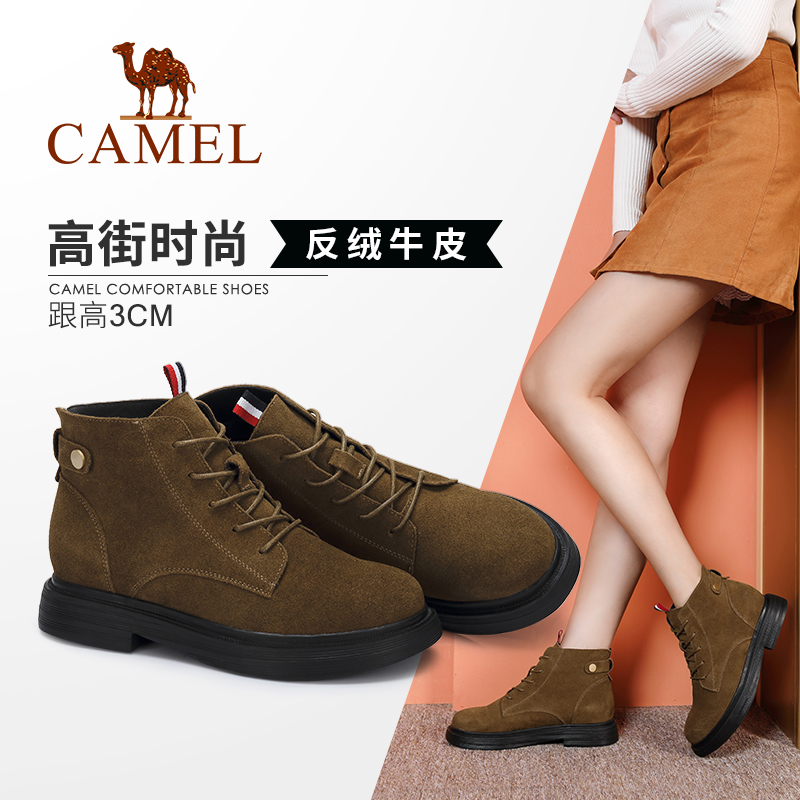 Camel/Camel Women's Shoes 2018 Winter New Fashion England Low Low Martin Boots Comfortable Warm Boots Children