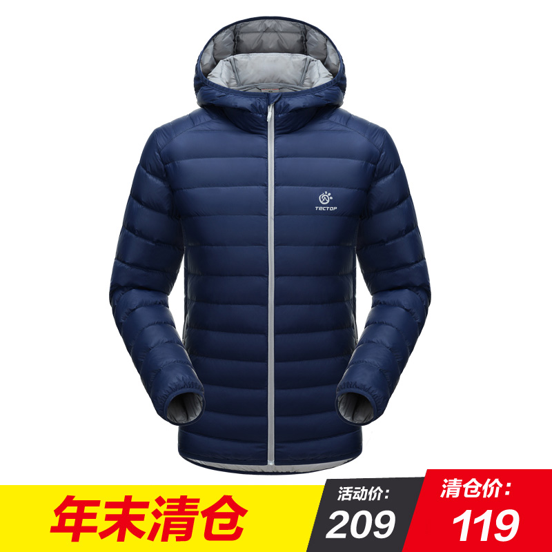 TECTOP exploration extension autumn and winter outdoor down jacket ultra-thin warm sportswear down jacket men and women