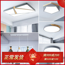 Living room ceiling lamp atmosphere home led lighting three room two Hall Full House package Nordic wind lamps modern simple