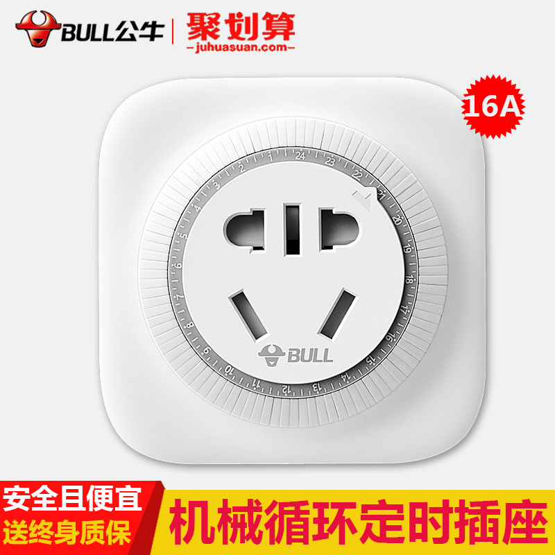 16A high power bull timer switch socket smart home power reservation cycle charging automatic power off