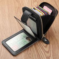 Кожаный чехол для карты мужской чехол для удостоверения личности кошелек проездной пакет Большая емкость многофункциональный женский водительский чехол