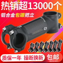 Towan TOSEEK pack 3K carbon fiber road bike climber to stand bicycle stand tube bicycle leader