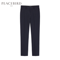 (The Mall the same paragraph)the bird of peace mens 2018 summer Navy blue slim fit casual pants trousers B1GA82X08
