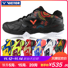 2018 new authentic VICTOR victory 9200BA/FL/FX badminton shoes for men and women.