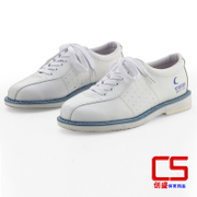 The special offer all white Chuangsheng bowling shoes unisex beginners spare CS-1-01