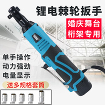 Energy 90-degree angle to electric wrench charging ratchet 16.8v 25v rechargeable wrench Lithium Stage Truss