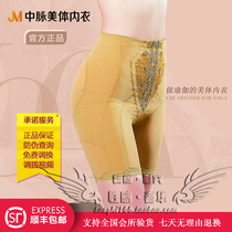 True to the United States in the pulse laca beauty underwear authentic body shapewear Laka gold short bundle pants