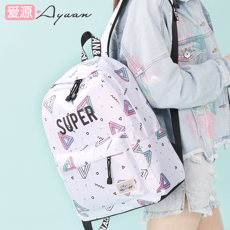 Junior high school schoolbag female Korean version high school simple Forest Department middle school students shoulder bag ins Fengyuan large capacity Backpack