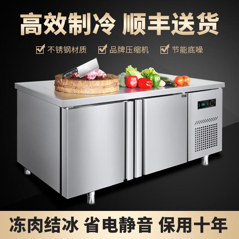 Refrigeration work refrigerator operation 檯 commercial horizontal freezer kitchen double temperature flat cold freezer refrigeration cabinet