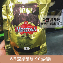 Shopkeeper recommended] New Zealand purchasing Mochona Moccona instant Black coffee 90g brown freeze-dried Powder No. 8th