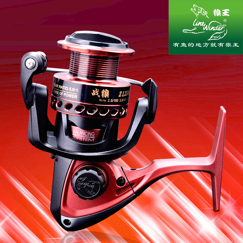 Wolf King Spinning Wheel Fishing Wheel and Wolf 13 Bearing High Strength Spinning Wheel, Rock Rod, Haikanlu Metal Cup Winding Wheel