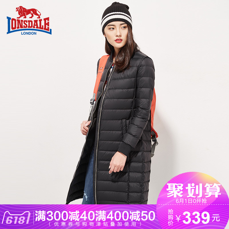 Dragon and Lion Dell anti-season down jacket female long section slim jacket 2017 winter Korean version of the knee thin warm down jacket