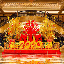 New Years Day gun shopping mall hotel square atmospheric beauty Chen combination of New Years treasure into the treasure festival festive decoration