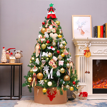 Christmas decorations 1.5m 1.8 2.1 2.4 Hotel window home with a lighted golden Christmas tree package