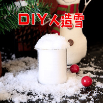 Christmas decorations simulation DIY artificial snow powder wedding photography scene layout props fake snow scene artificial snowflakes