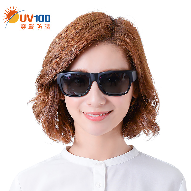 UV100 Sunscreen Sunglasses Women's Summer Cycling Men's Fashion Sunglasses Driving UV 91384