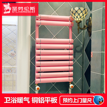 St. Lawrence bathroom radiator copper aluminum flat panel household bathroom heat sink plumbing wall-mounted central heating