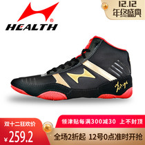 Hales professional wrestling shoes anti-skid wear-resistant mens and womens sanda fighting shoes fight Boxing shoes 7878