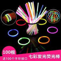 Fluorescent Stick 50 Pack Creative Party card discoloration bar small finger vertical Blue handheld creative