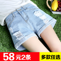 Jeans Korean version was thin High waist students Joker ripped hot pants
