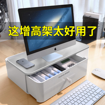 Good helper-style computer elevated desktop storage box office table display screen to increase the base holder.