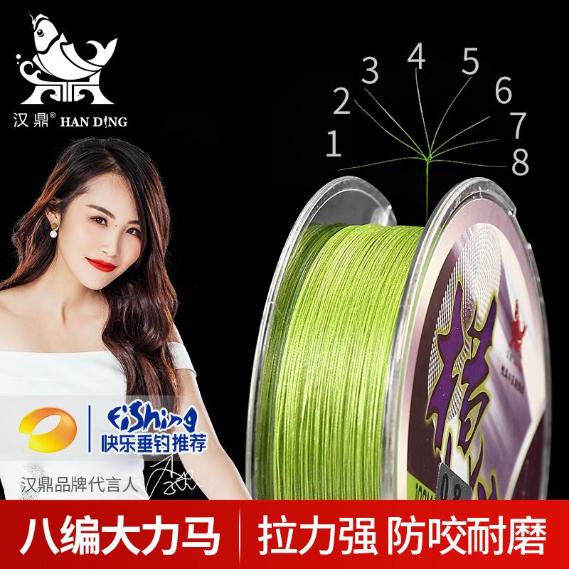 Handing Great Power Horse Fish Line 100m PE Main Line Super Tension Line Subline 8 Braided Anti-bite Fishing Coil Line