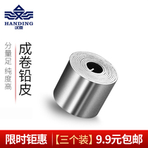 Han Ding lead roll large roll 3 Add long platform fishing supplies accessories lead Pendant fishing gear athletic fishing lead Skin