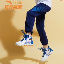 Anta childrens childrens childrens trousers spring and autumn 2020 spring new spring leggings sports pants casual pants