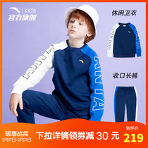 Anta childrens boy suit spring and autumn 2020 spring new boy handsome tide big child sports suit