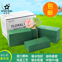 Imported raw materials to strengthen the type of flowers mud block foam arrangement sponge pad suction arrangement mud flower basket wet flower mud 20 pieces