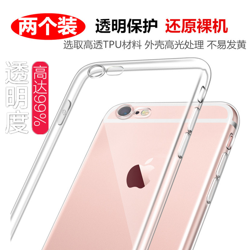 Apple iPhone X 766s 8 plus Silicone Gel Fall Protection Shell 5SE Ultra-thin Transparent Soft Shell