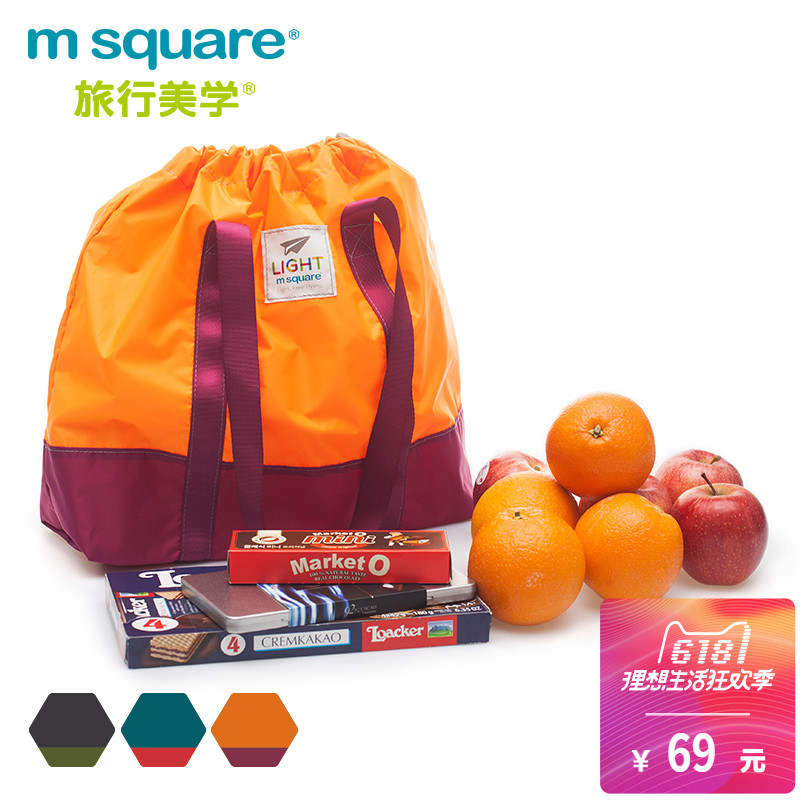 Msquare Travel Aesthetics Outdoor Travel Folding Beams Shopping Bags Casual Storage Bags Travel Bags