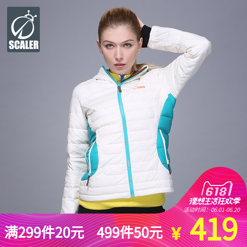 Skiller SCALER Outdoor Female Fashion Coloured Cap and Thickened Warm Down Suit F6061431