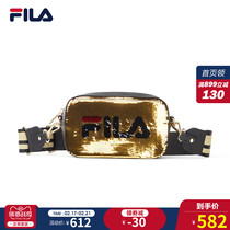 FILA Fila official Womens shoulder bag 2020 spring new fashion wild trend cross bag Womens bag