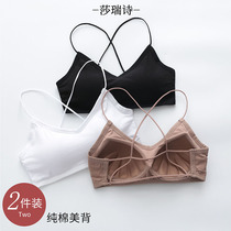 Beauty back underwear women without steel wire mesh red burst section of small vest-type bra white gather sexy chest tube top