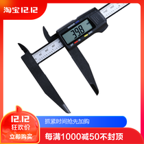 Syntek Genuine plastic Electronic digital vernier caliper 150mm Jewelry Jade Measurement nationwide