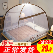Encryption thickened yurt mosquito net free installation 1 5 M 1 8 m double bed home 1 2m single dormitory grain ledger
