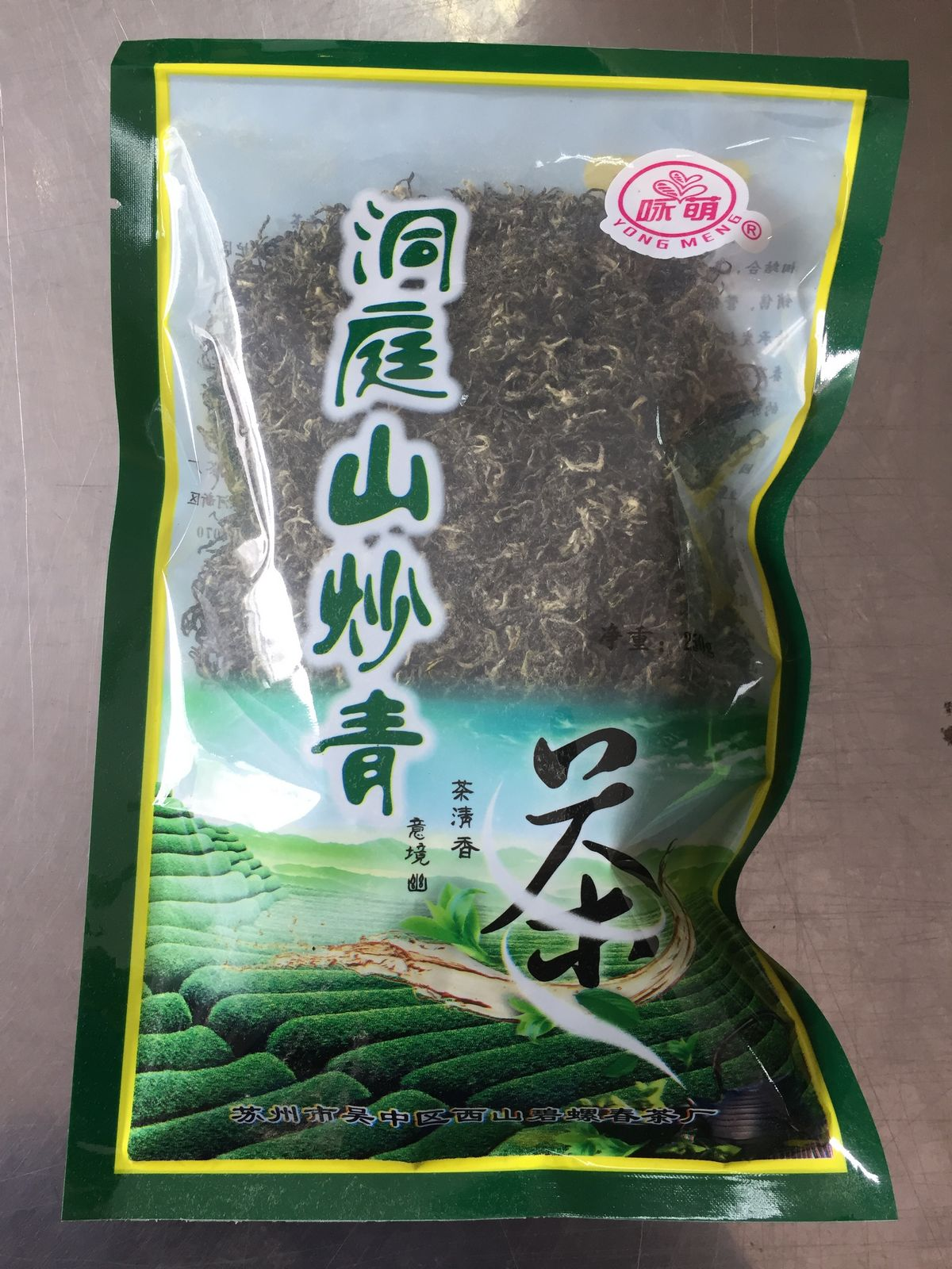 Yongmeng Biluochun New Tea 2019 Super Class Suzhou Dongting Mountain Origin Handmade Authentic Fried Green Tea 250g
