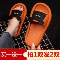 Buy a send a pair of slippers women wear students outside the summer Korean version of ins hundred set up home anti-slip sandals net red